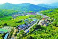 福建培斜村:貧困村變為美麗鄉村