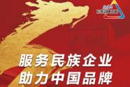江淮汽车深耕产品自主创新