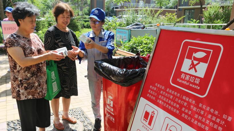 社区居民学习垃圾分类