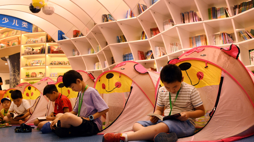 夜宿书店 亲近图书