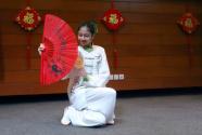 """""""汉语桥""""中学生中文比赛在巴基斯坦举办"""
