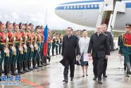 李克强抵达圣彼得堡访俄罗斯
