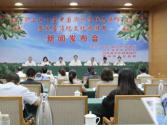 官宣!第二十一届滨州沾化冬枣节将于9月30日开幕