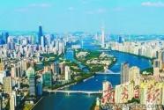广东推进住房和城乡建设事业高质量发展