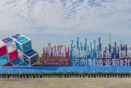 奇瑞:坚持核心技术引领 打造国际化品牌