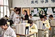 新華社民族品牌工程14家企業入編《新中國財富相冊》一書