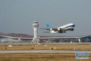 奇迹工程的脊梁——记北京大兴国际机场的建设者