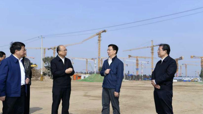 韩正在河北雄安新区调研并召开规划建设办公会