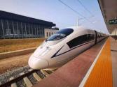 梅汕高铁正式开通运营  苏区梅州加速奔向大湾区
