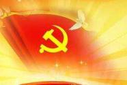 北京市怀柔区处级党委(党组)会模拟演练观摩轮训启动
