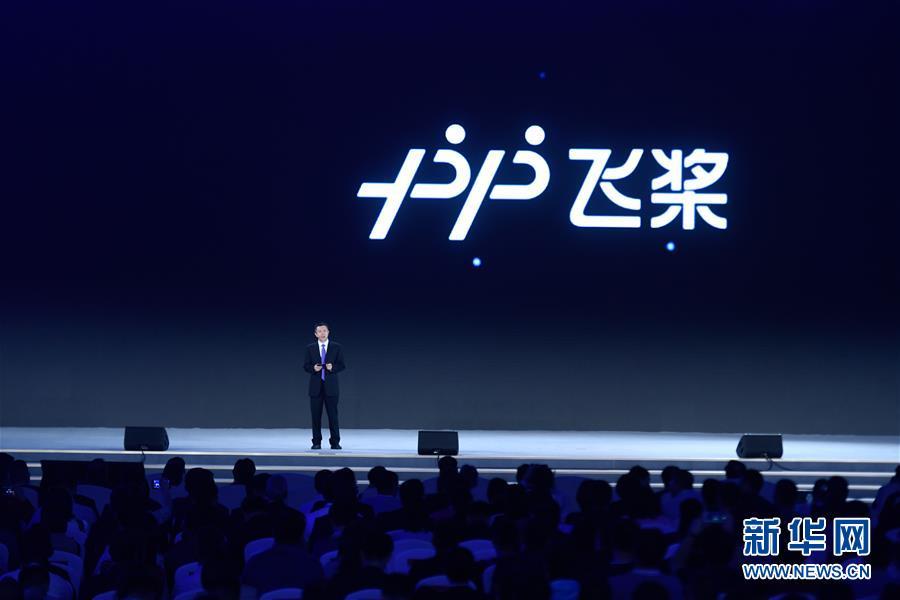 (图文互动)(5)15项世界互联网领先科技成果在浙江乌镇发布