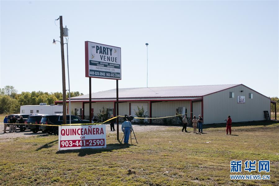 (國際)(2)美國得克薩斯州一聚會發生槍擊事件兩人喪生多人受傷