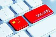 """理解""""中國之治"""",哪些要點須掌握"""