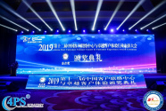 """? 聯動云榮膺中國最佳客服聯絡中心""""金音獎"""""""