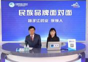 扬子江药业徐镜人:以质量为本  优化品牌建设