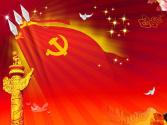 歷史合力與中國的道路選擇