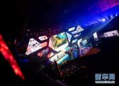 北京瞄准电竞创新之都