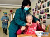 """""""一碗饭""""暖了老人心——西宁""""爱老幸福食堂""""观察"""