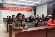 相城區渭塘鎮四心聯動,精準化服務助商惠企