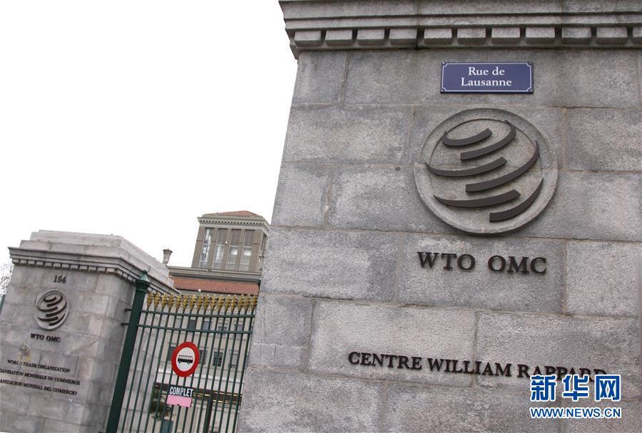 """(国际·图文互动)(2)谁让""""WTO皇冠上的明珠""""黯然失色"""