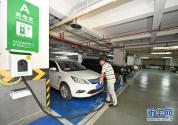 新能源汽车的旧电池该去哪