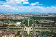 首都功能核心区将划定三类特色风貌区