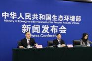 徐必久:进一步加大黄河流域生态环境治理力度