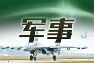 """2019年度""""最美退役军人""""首场先进事迹报告会在京举行"""