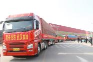 恒大人寿向武汉市捐赠5000吨新鲜蔬菜
