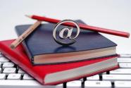 教育部:各地原计划正式开学前不要提前开始新学期课程网上教学