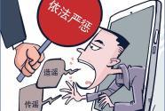 湖北高院:依法严惩涉疫情防控的5类犯罪行为