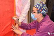 援鄂护士尚泽鹏:他将无声的爱播种在江城的土地上