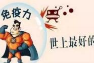 扶正祛邪,江西省名中医熊鸣峰解读新冠肺炎中医药诊疗方案