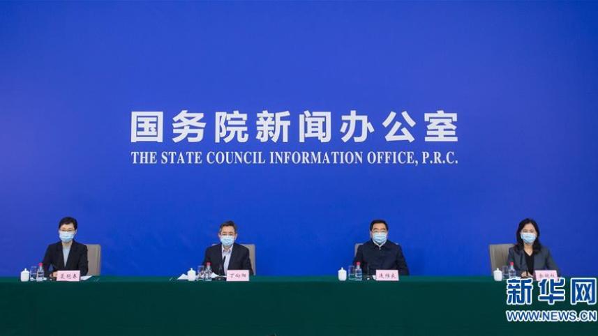 中央指導組首次亮相國新辦發布會 釋放重要信息
