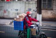 京东物流开放20000个工作岗位,优先选聘贫困人员