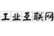 王小鲁:救活中小微企业是经济复苏的关键
