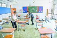 北京明确高三学生上下课时间 9时30分上课 15时30分放学