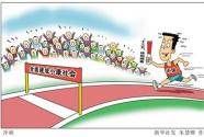 中国决胜全面小康为世界释放红利