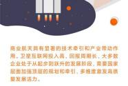 """雷军两会建议:发展卫星互联网""""新基建"""",建立灾害预警智能物联网"""