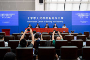 新发地45人咽拭子阳性、11小区封闭!北京通报最新疫情