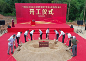 广州白云区首个生猪养殖数字农业示范园启动建设