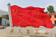 广东汕尾陆丰市党建引领村级集体经济发展  巩固壮大脱贫攻坚成果