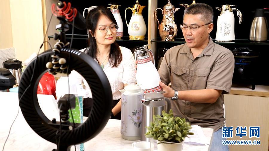 (新华全媒头条·图文互动)(2)客从云上来——广交会首次网上举办折射中国经济新动向