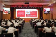 中铁投资:党建引领交出高质量发展答卷