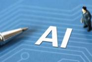 """AI潜入 """"润""""新药研发于无声"""