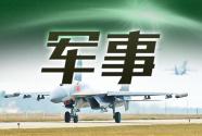 北京实现退役军人服务保障体系建设全覆盖