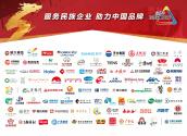 稳基础强动力——西安高新区经济恢复高位运行