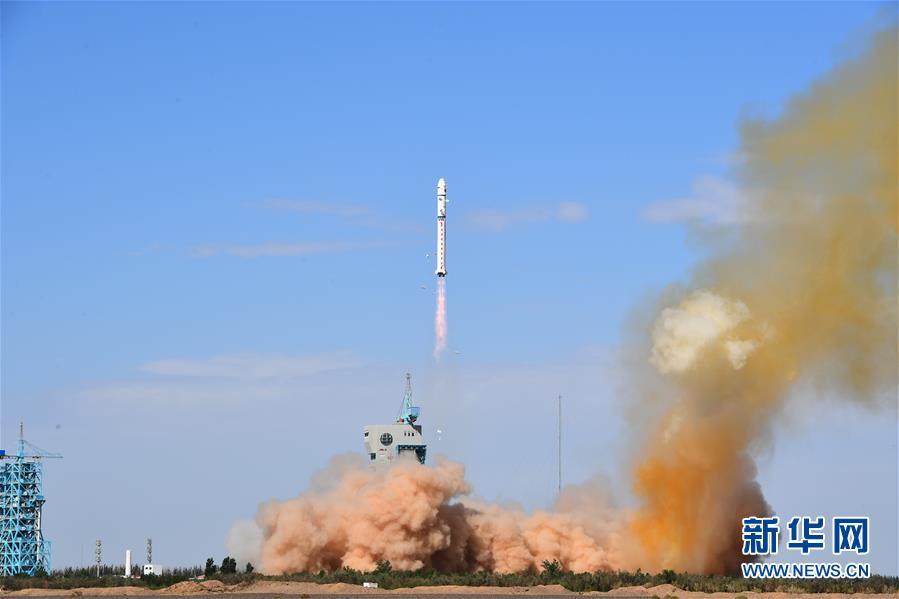 (社会)(1)我国成功发射高分九号05星 搭载发射多功能试验卫星、天拓五号卫星