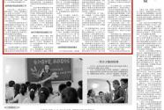 """王品木:摸清""""家底"""" 量準""""高度"""" 找準""""起點""""——濟南:""""開門""""規劃 匯聚民智"""