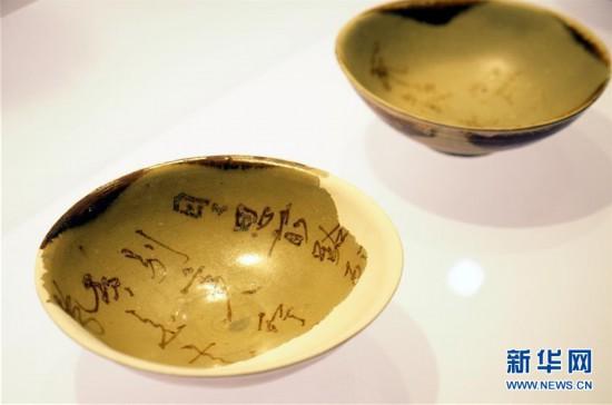 """(新华视界)(4)""""黑石号""""沉船出水珍品在上海展出"""